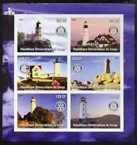 Congo 2004 Lighthouses imperf sheetlet containing 6 values each with Rotary Logo, unmounted mint