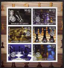 Djibouti 2004 Chess (Pieces) imperf sheetlet containing 6 values each with Rotary Logo, unmounted mint