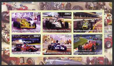 Congo 2005 Racing Cars (modern) imperf sheetlet containing 6 values unmounted mint