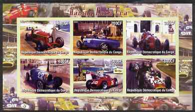 Congo 2005 Racing Cars (early) imperf sheetlet containing 6 values unmounted mint