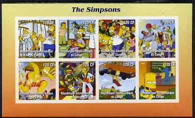 Congo 2004 Cartoons - The Simpsons imperf sheetlet containing 8 values, unmounted mint