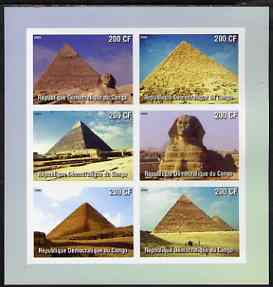 Congo 2003 Pyramids of Egypt imperf sheetlet containing 6 values, unmounted mint