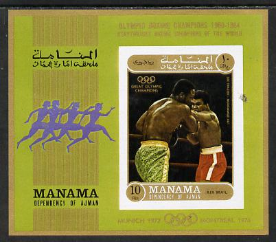 Manama 1971 Olympic Champions (Boxing) imperf m/sheet unmounted mint, Mi BL 131B