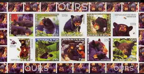 Benin 2003 Bears imperf sheetlet containing 10 values unmounted mint