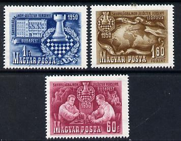 Hungary 1950 World Chess Championships set of 3 unmounted mint, SG 1105-07
