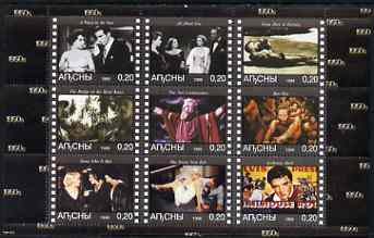 Abkhazia 1999 Movies from the 1950's perf sheetlet containing 9 values unmounted mint (Burt Lancaster, Liz Taylor, Alec Guinness, C Heston, Marilyn, Elvis etc)