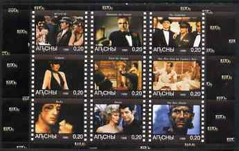 Abkhazia 1999 Movies from the 1970