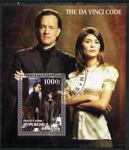 Benin 2006 The Da Vinci Code #1 perf m/sheet fine cto used