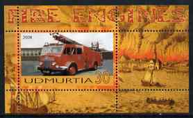 Udmurtia Republic 2006 Fire Engines perf m/sheet #3 unmounted mint