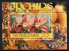 Tatarstan Republic 2006 Orchids perf m/sheet #1 unmounted mint