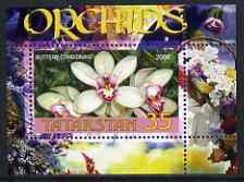 Tatarstan Republic 2006 Orchids perf m/sheet #3 unmounted mint