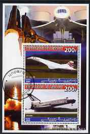 Djibouti 2006 Concorde & Space Shuttle perf sheetlet containing 2 values cto used