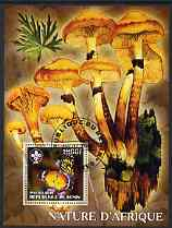 Benin 2006 Nature of Africa - Fungi & Butterfly (with Scout Logo) perf m/sheet cto used