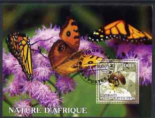 Benin 2006 Nature of Africa - Bees & Butterfly (with Scout Logo) perf m/sheet cto used