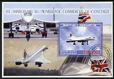 Madagascar 2006 30th Anniversary of Concorde #2 large perf m/sheet cto used