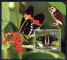 Djibouti 2006 Owl & Butterfly #3 perf m/sheet cto used