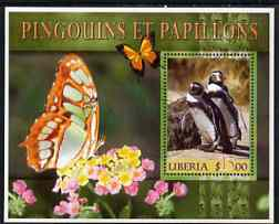 Liberia 2006 Penguins & Butterflies #2 perf m/sheet cto used