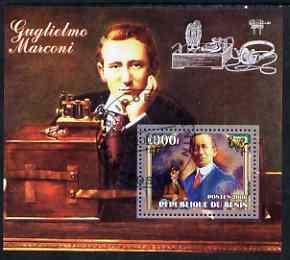 Benin 2006 Guglielmo Marconi #2 perf m/sheet cto used