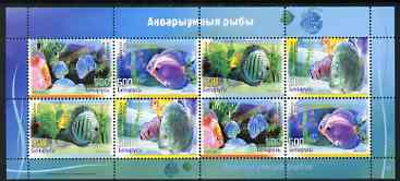 Belarus 2006 Fish perf m/sheet containing  two sets of 4 unmounted mint
