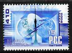 Belarus 2006 Communications perf 410 value unmounted mint