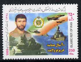 Iran 1999 Army Day 250r unmounted mint, SG 2983