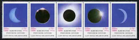 Iran 1999 Solar Eclipse perf strip of 5 unmounted mint, SG 3000-3004