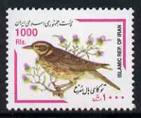 Iran 1999 Redwing 1,000r unmounted mint, SG 2998