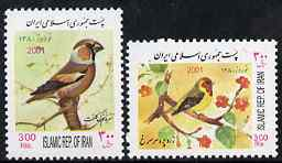 Iran 2001 New Year Festival - Birds perf set of 2 unmounted mint, SG 3044-45