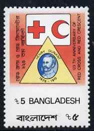 Bangladesh 1988 Red Cross 5t with horiz perfs dropped 9mm resulting in Bangladeshi inscription appearing in full at the bottom (instead of at top) unmounted mint, SG 307