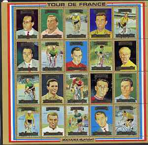 Manama 1972 Tour de France Bicycle Race perf set of 20 unmounted mint, Mi 1175-94A