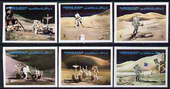 Ajman 1972 Apollo 15 imperf set of 6 unmounted mint, Mi 1267-72