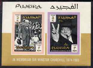 Fujeira 1966 Churchill Commemoration imperf m/sheet containing 2 values unmounted mint, as SG MS75