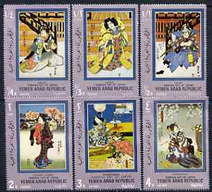 Yemen - Republic 1970 'Expo 70' (Japanese Paintings) perf set of 6 unmounted mint Mi 1064-69A