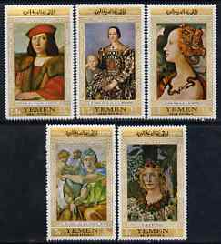 Yemen - Republic 1967 Paintings (Florentine Masters gold borders) perf set of 5 unmounted mint, Mi 592-96A
