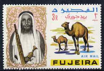 Fujeira 1967 Camel 3r from def set unmounted mint, Mi 47