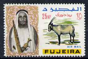 Fujeira 1967 Oryx Antelope 25np from def set unmounted mint, Mi 46