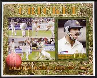 Benin 2006 Cricket (England v Australia Ashes series) perf m/sheet #1 fine cto used