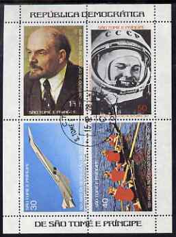 St Thomas & Prince Islands 1977 60th Anniversary of Russian Revolution perf sheetlet of 4 (Lenin, Gagarin, TU144 & Olympic Rowing Team) fine cto used
