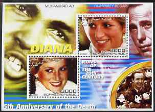Somalia 2002 Princess Diana 5th Anniversary of Death #05 perf sheetlet containing 2 values with Muhammad Ali, Bogart & Walt Disney in background fine cto used