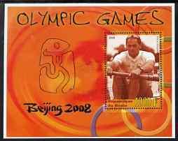 Benin 2006 Beijing Olympic Games perf m/sheet (Steve Redgrave) fine cto used