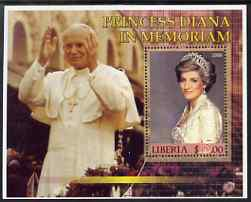 Liberia 2006 Princess Diana In Memoriam perf m/sheet (with Pope John Paul in background) very fine cto used