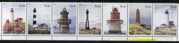 Kuril Islands 2000 Lighthouses perf set of 7 values complete unmounted mint