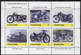 Chartonia (Fantasy) Racing Motorcycles #2 perf sheetlet containing 6 values unmounted mint