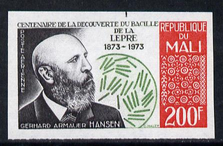 Mali 1973 Hansen's Identification of Leprosy 200f imperf unmounted mint, as SG 386