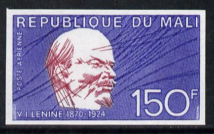 Mali 1974 Lenin 50th Death Anniversary 150f imperf, as SG 435