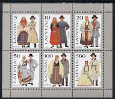 Latvia 1993 Traditional Costumes perf m/sheet containing set of 6 unmounted mint, SG MS 376