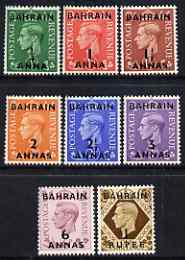 Bahrain 1948-49 KG6 surch set of Great Britain to 1r on 1s, 8 values unmounted mint SG 51-58