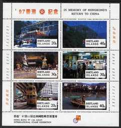 Shetland Islands 1997 Hong Kong Back to China perf sheetlet containing 6 values with Hong Kong 97 Stamp Exhibition Logo, unmounted mint