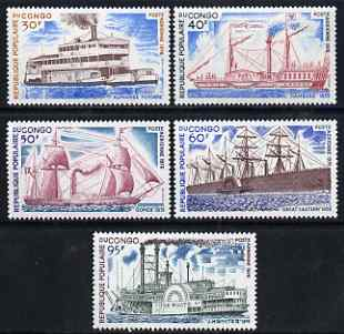 Congo 1976 Old Time Ships perf set of 5 Airmail values unmounted mint SG 508-12
