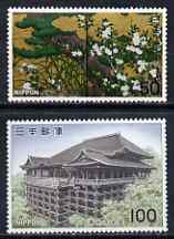 Japan 1977 National Treasures #6 perf set of 2 unmounted mint SG 1480-81